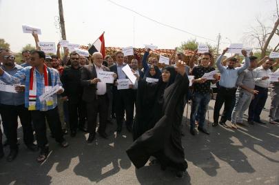 هل ينجح إضراب أتباع الصدر في العراق؟