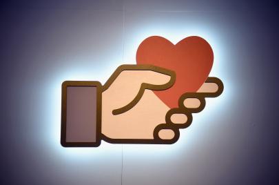 وسائل التواصل الاجتماعي..هل توصل إلى الشك بالذات؟