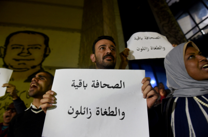 مشروع قانون تنظيم الصحافة والإعلام في مصر.. رفع جديد لسقف القمع