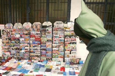 اللغة العربية في الإعلام المغربي: جدلية التحديث والأصالة اللغوية