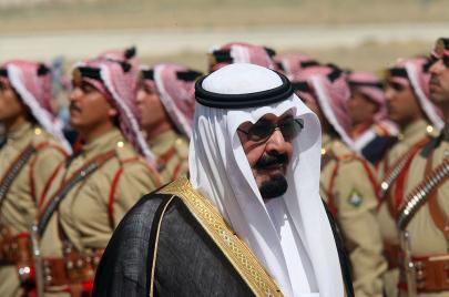 هيئة البيعة السعودية.. الإصلاح الميت1/3