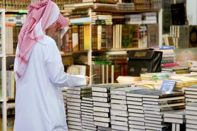 منع الكتب في الكويت..