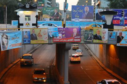 العشائرية في الانتخابات العراقية.. الديمقراطية أثاثًا وضيافة