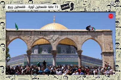 من غزّة.. فلسطين كلّها قدس
