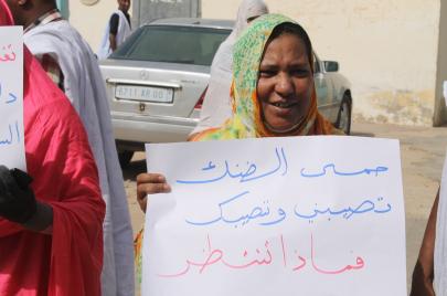 موريتانيا.. تنديد واسع إثر اعتقال محتجين سلميين
