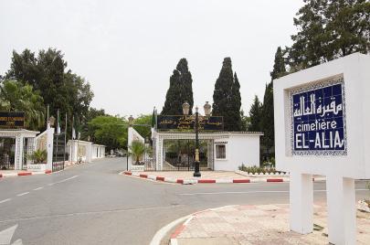 مقبرة العالية.. مفخرة الموتى في الجزائر!