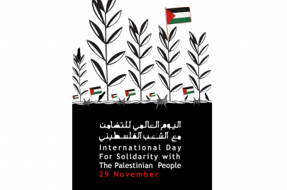 يوم التضامن مع الشعب الفلسطيني.. في السوشال ميديا أوضح من الواقع!
