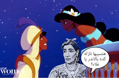 ماذا لو انتقد المصريون أميرات ديزني؟