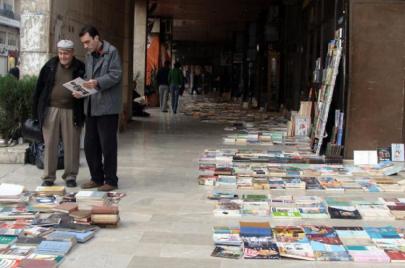 جثث الكتب على أرصفة دمشق
