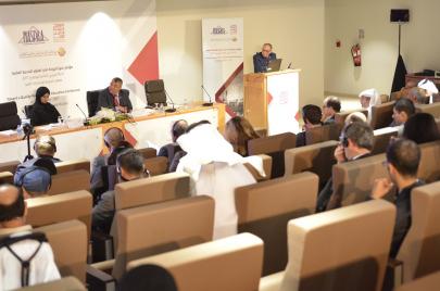 معهد الدوحة.. مؤتمر