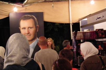 معرض مكتبة الأسد للكتاب.. رسالة الثقافة الدموية