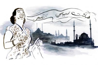 تعلم العربية من الثورة المصرية (1 - 4)