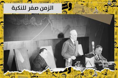 مفاهيم مُربكة في الحالة الفلسطينية