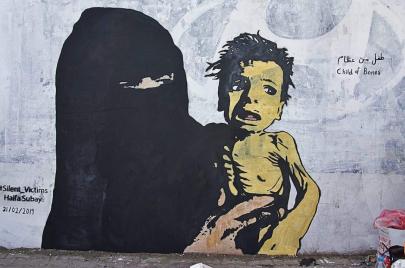 فن الشارع... صوت اليمن على جدرانه