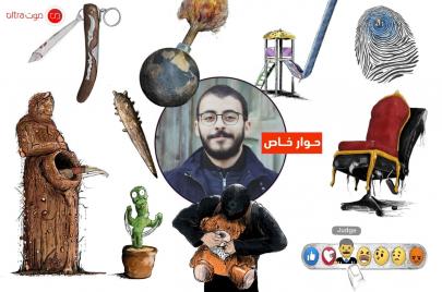 الفنّان الأردني رأفت الخطيب.. الكاريكاتير فن استثمار في المفارقة