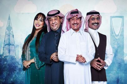 المسلسل السعودي